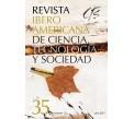 Revista Iberoamericana CTS