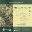 Premios de Creación Artística y Literaria 2021 de la Universidad de Jaén