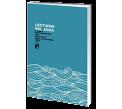 Lecturas del agua. Un acercamiento interdisciplinar desde la cultura y el turismo